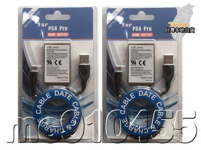 現貨 PS4 PRO 手把電池 PS4 Slim 通用 手把電池 PS4 PRO手柄電池 內置電池 PS4 無線搖桿維修