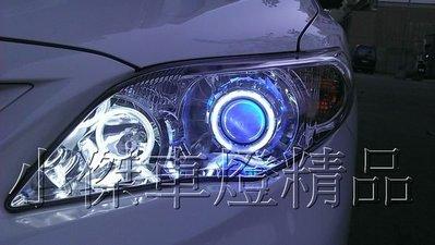 ☆小傑車燈家族☆全新勁爆手工客製 ALTIS-10-12年altis 10.5代白光圈+藍魚眼大燈(不含大燈)