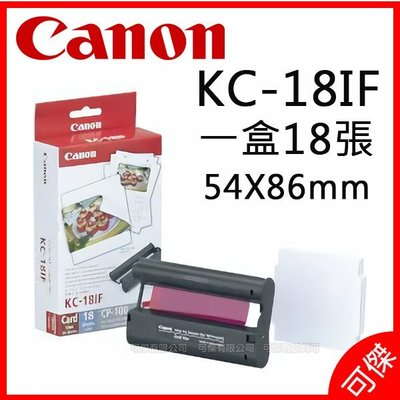 Canon SELPHY KC-18I...