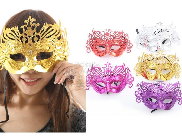 【優作坊】Mask02綁帶式面具、威尼斯面具、派對面具、化妝舞會面具