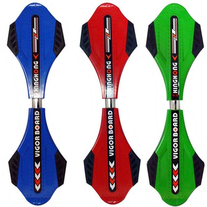二輪滑板車 鋁合金活力板游龍板蛇板滑板二輪滑板車成人兒童滑板 閃光輪一件免運