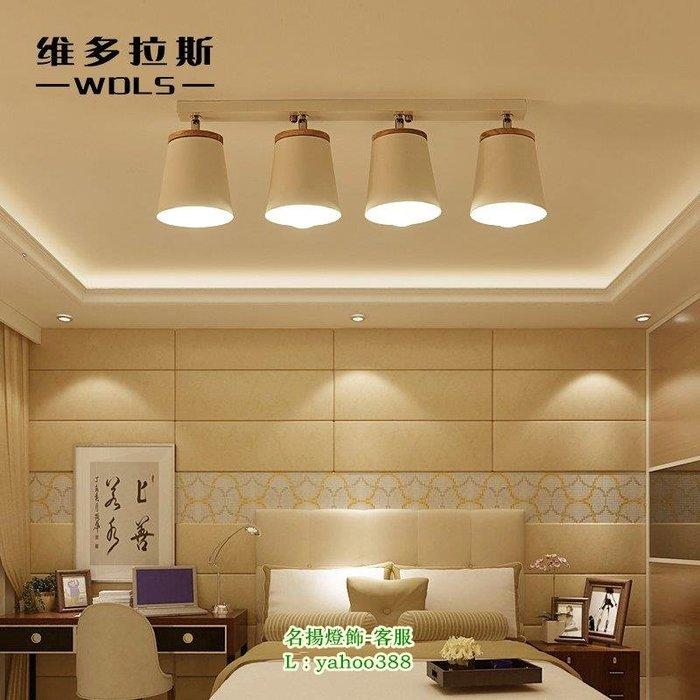 【美品光陰】後現代簡約過道燈樓道玄關燈led吸頂燈餐廳創意走廊北歐燈具