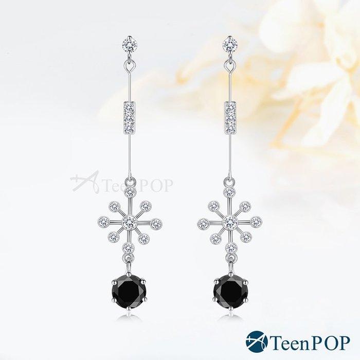 雪花耳環 ATeenPOP 正白K 冰晶閃爍 多款任選 垂墜耳環 聖誕禮物 交換禮物 AG7002