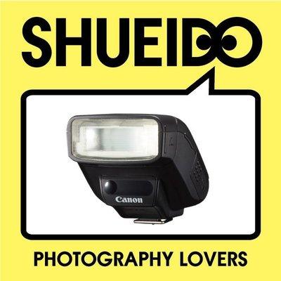 集英堂写真機【全國免運】【預購】CANON SPEEDLITE 270EX II 二代 閃光燈 1Ds 5D3 用 A