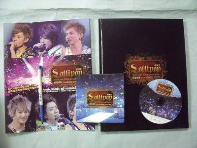 【姜軍府】《Lollipop 棒棒堂 我是傳奇 亞洲巡迴演唱會全彩寫真冊+寫真限定單曲CD》簽名書!真寫集