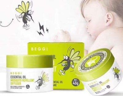 紐西蘭 Beggi植物精油驅蚊精靈 40g