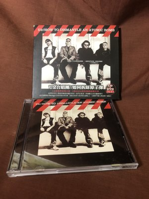 【低價直購 2手 CD】 U2 樂團 HOW TO DISMANTLE AN ATOMIC BOMB 西洋 英文