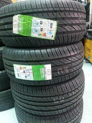 升逸精品輪胎館 玲瓏輪胎 GREEN Max 225/50/17 205/40/17 245/40/17 歡迎洽詢~