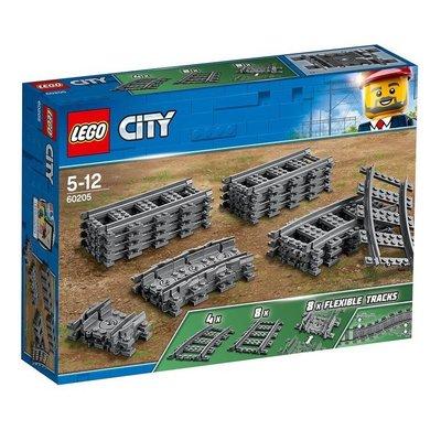 【小如的店】COSTCO好市多線上代購~LEGO 樂高積木 火車軌道+彎道組60205