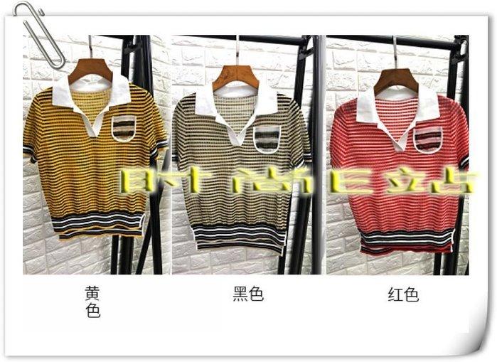 時尚E站【~SSEZ~】7117063057 翻領條紋撞色短袖針織衫