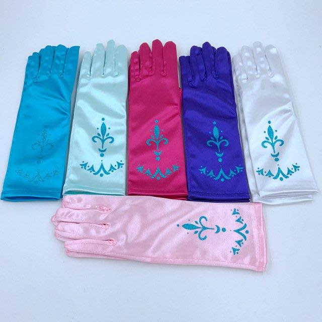 【小阿霏】兒童公主手套 冰雪印花緞面造型手套 女童艾莎蘇菲亞迪士尼公主手套 女孩萬聖節遊行派對裝扮道具配件CL171