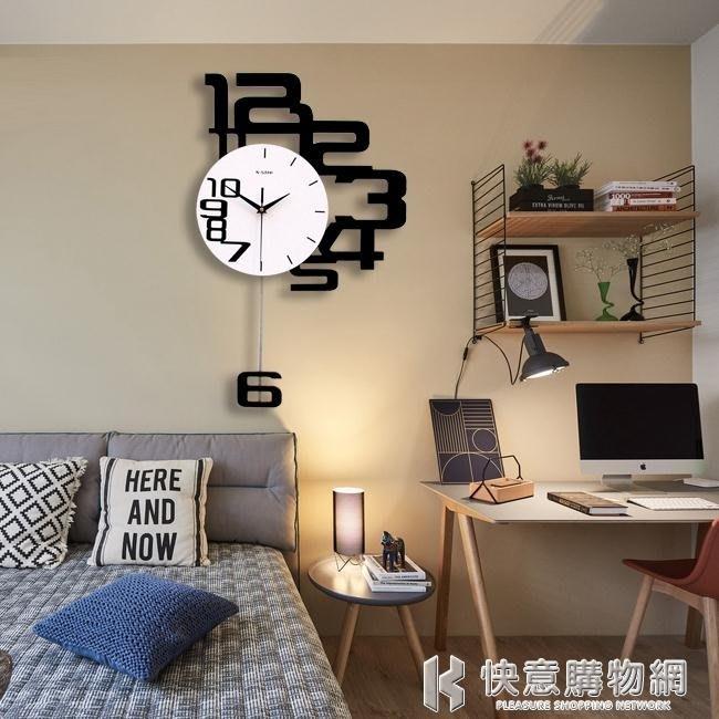 掛鐘北歐家用大氣個性創意靜音壁牆鐘錶時尚藝術客廳臥室石英時鐘 igo