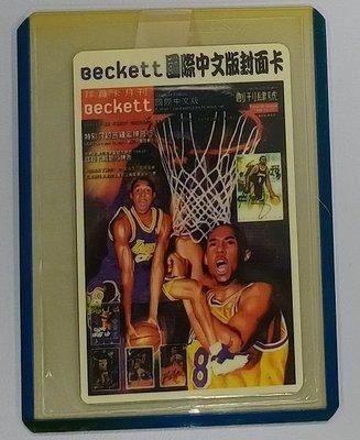 Kobe Bryant Becket t國際中文版封面卡 創刊四號 Plastic Card Cardwon