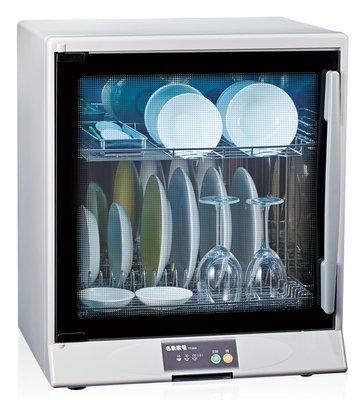 名象家電  紫外線殺菌烘碗機 二層 TT-908   高雄經銷商 另有多種型號請來電詢價