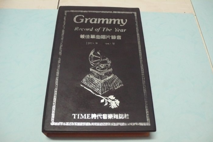 紫色小館-73--------Grammy最佳單曲唱片錄音{1959-1981}