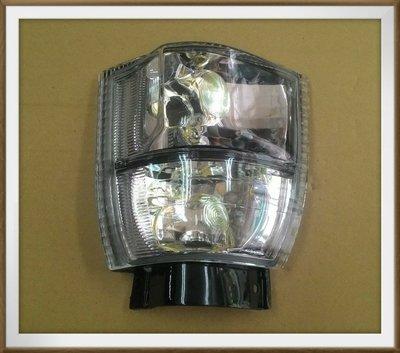 【帝益汽材】日產 NISSAN 勁勇 3.5噸 2000~2007年 角燈 方向燈《另有賣機油芯子、車門絞鏈、車門貼紙》