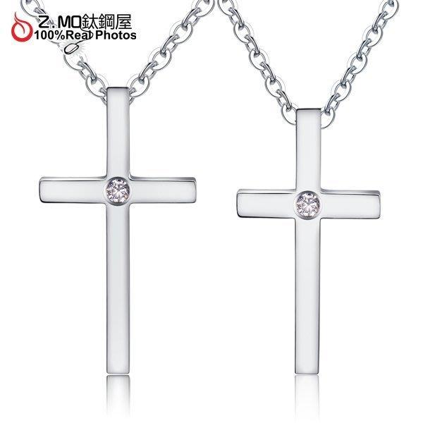 情侶對鍊 Z.MO鈦鋼屋 情侶項鍊 十字架對鍊 白鋼項鍊 基督十字架 立體十字架 刻字對鍊 【AKY1160】單條價