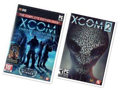 缺貨中~PC實體版【XCOM 未知的敵人 完全版】額外加贈 XCOM2 遊戲1支,限量贈品,送完止!!