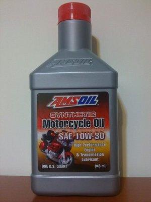 〝機油便利站〞【AMSOIL】『MCT』 10W30/10W-30 頂級全合成4T機油