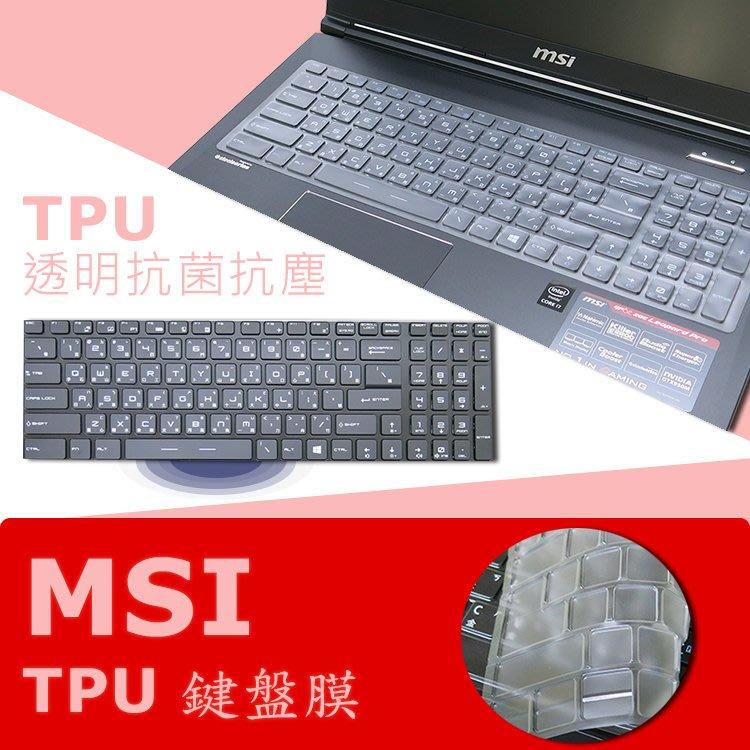 MSI GE62VR 6RF 7RF TPU 抗菌 鍵盤膜 (MSI15603)