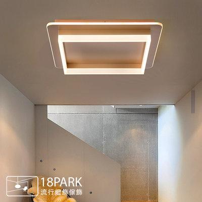 【18Park 】智能生活 Double coil [ 雙線圈吸頂燈-金 ]