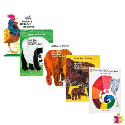[文閲原版]Eric Carle經典故事繪本5冊 英文原版 The Mixed-up Chameleon/Brown bear 親子繪本 3-6歲