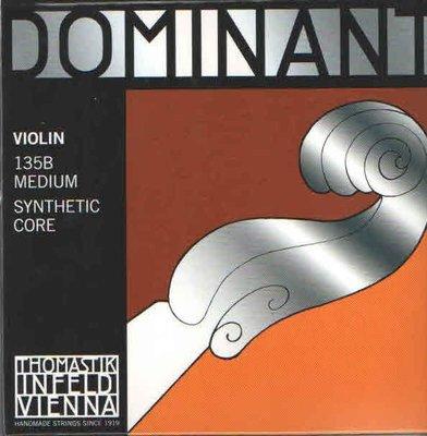 ∮愛友樂器∮ 奧地利Thomastik【Dominant 135B 小提琴弦套組 4/4】