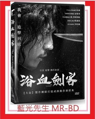 [藍光先生DVD] 浴血劍客 The Swordsman (車庫正版) - 預計2/26發行