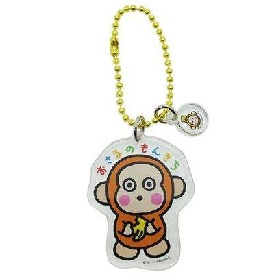 Sanrio 日本正版 Monkichi 馬騮仔 掛飾 吊飾