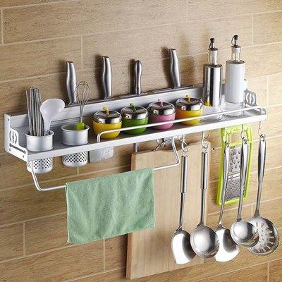 店長嚴選廚房置物架筷子筒壁掛式筷籠刀架一體多功能筷子架家用瀝水筷籠子