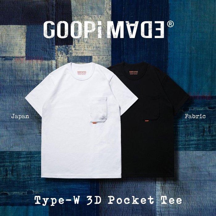 {undergarden}-GOOPiMADE 18SS 「定番」Type-W 3D Pocket Tee
