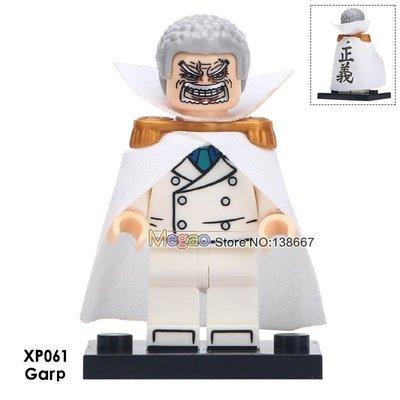 【積木班長】XP061 蒙其 D 卡普 魯夫 爺爺 海賊王 航海王 動漫 人偶 袋裝/相容 樂高 LEGO 積木