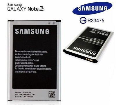 三星 Note3【原廠電池】N7200 N900 N9000 N900U LTE N9005 N9006【內建 NFC