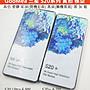 GooMea模型 高仿Samsung三星Galaxy S20 6.3吋樣品假機包膜dummy拍戲道具仿真仿製上繳摔機