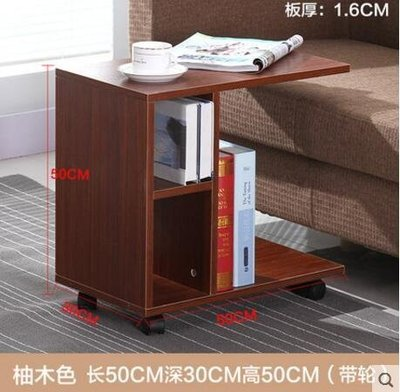 『格倫雅』楓木現代簡約可移動小茶幾組裝沙發邊櫃邊幾角幾電話臺^23725