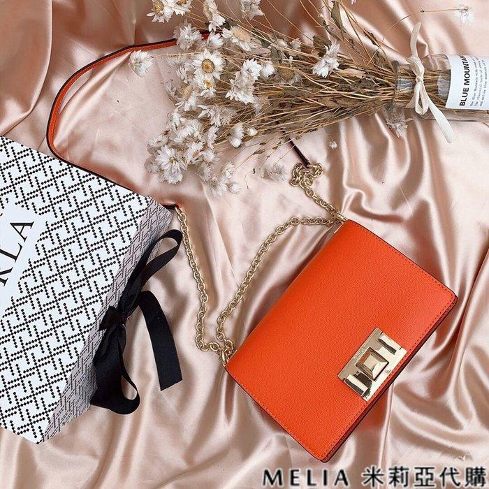 Melia 米莉亞代購 商城特價 數量有限 FURLA MINI 斜背包 牛皮魚子醬紋 時尚簡約 氣質百搭 橘紅色