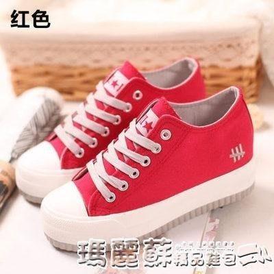 增高鞋 韓版帆布鞋女鞋平底單鞋內增高厚底鬆糕低幫板鞋