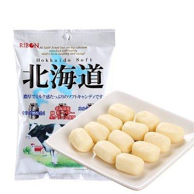 【大欣食品】立夢 北海道牛奶糖-原味 超軟牛奶糖 日本進口