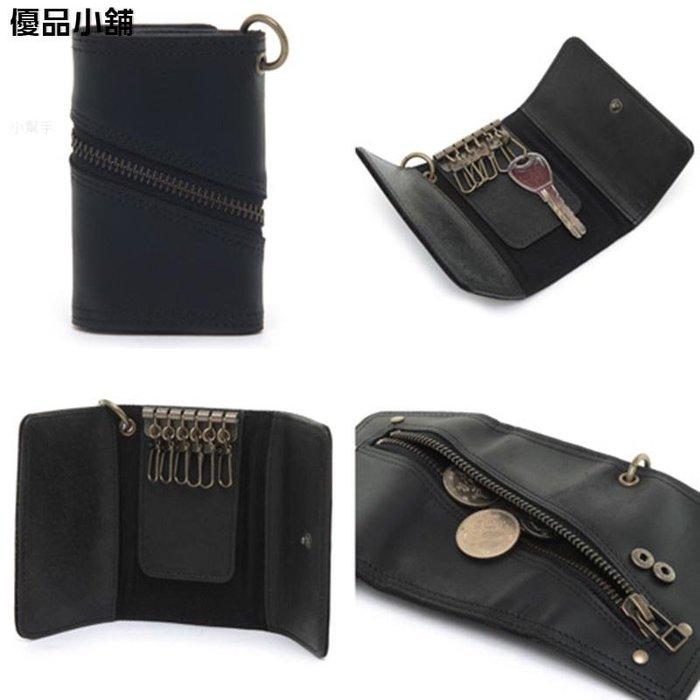 韓版日式風時尚三折皮革家用 鑰匙包 多功能拉鏈硬幣位牛皮門用 鑰匙包  優品小鋪