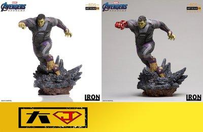 【現貨】Iron Studios 巴西廠 復仇者聯盟4 綠巨人 浩克 1/10雕像