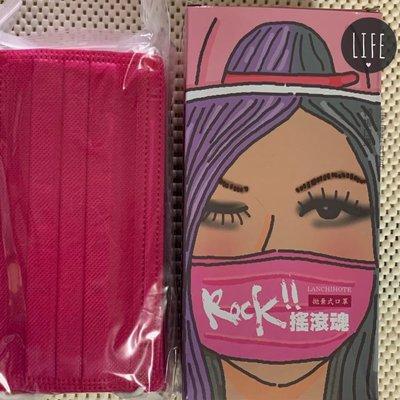 [韓娜]難得再有很美的色成人口罩五片組艷桃紅色只剩不多賣完沒了....(不含盒)現貨供應中衛生品售出後不能退