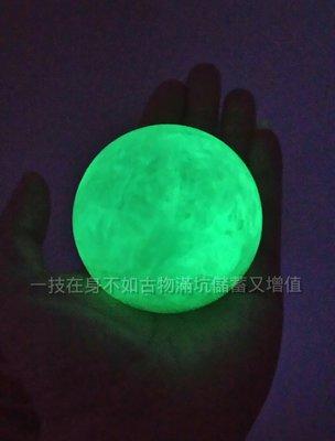 中國珍罕夜明珠6公分/東X新聞105年10月2日報導巨無霸那顆的同材質/只有一個