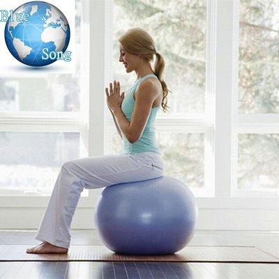 特價 大量購 加厚防爆光面瑜伽球95cm瑜伽球健身球抗力球