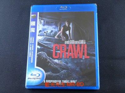 [藍光先生BD] 鱷魔 Crawl ( 得利正版 )