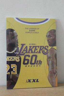 { 自以為公仔 } 洛杉磯湖人 60TH 周年紀念特刊 NBA KOBE BLACK MAMBA 黑曼巴 XXL 雜誌