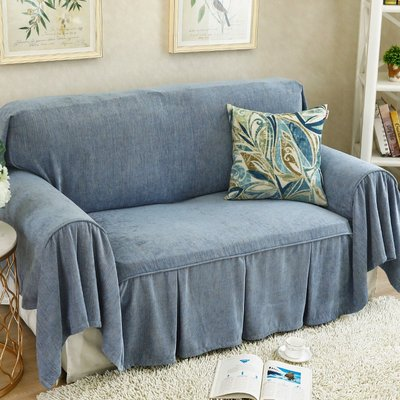 SUNNY雜貨-新品純素色沙發巾蓋布沙發墊沙發套美式簡約新中式四季通用可定制#防塵罩#家居用品