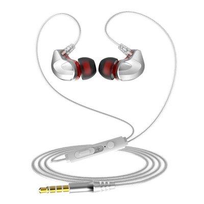 【完美音域】澎湃聲場 蘋果 安卓 手機 平板 3.5mm 可通話 線控 天籟耳機 運動耳機 立體聲 入耳式 音樂耳機
