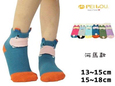 趣味止滑童襪-河馬款~短襪/止滑襪...