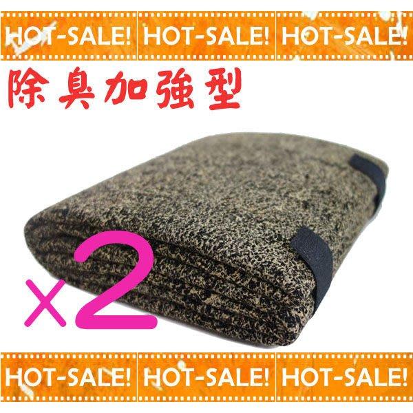 《台灣製通用尺寸濾材》加強除臭型沸石活性碳CZ濾網*2份 (18450/18400/18250/18005適用)
