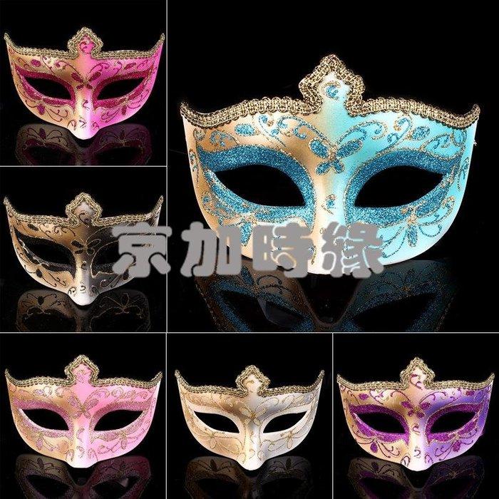 新款創意化妝舞會蕾絲面具批發派對美女半臉女士佩戴面罩